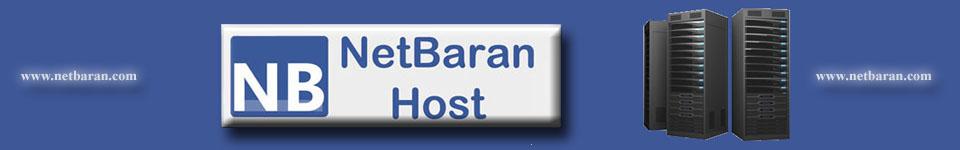 Netbaran Host
