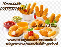 Naandaak Finger-Food